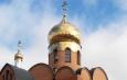 Представители православного духовенства принимают участие в профилактической работе с осужденными к наказаниям без лишения свободы