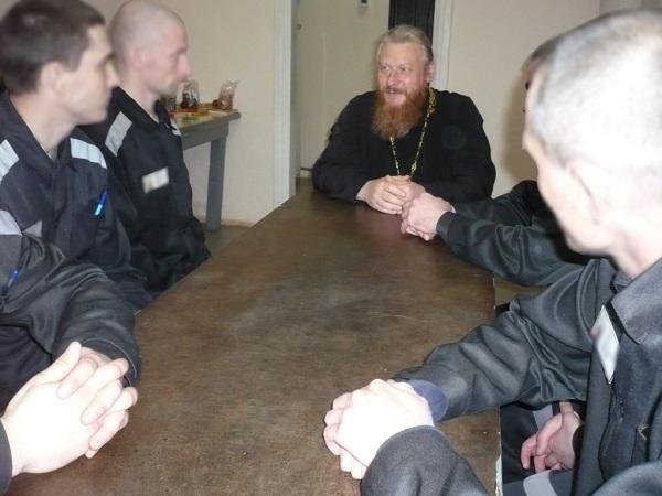 Беседа с осужденными