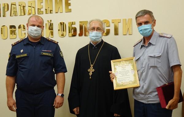 УФСИН Поздравление Бориса Нефедова
